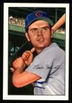 1952 Bowman REPRINT #32  Eddie Miksis  Front Thumbnail