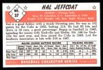 1953 Bowman B&W Reprint #37  Hal Jeffcoat  Back Thumbnail