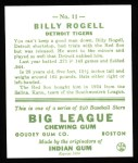 1933 Goudey Reprint #11  Billy Rogell  Back Thumbnail