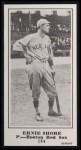 1916 M101-5 Blank Back Reprint #164  Ernie Shore  Front Thumbnail
