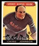 1933 Sport Kings Reprint #30  Ivan Ching Johnson   Front Thumbnail