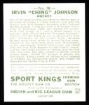 1933 Sport Kings Reprint #30  Ivan Ching Johnson   Back Thumbnail