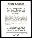 1936 Goudey Reprint #22  Bobo Newsom  Back Thumbnail