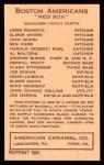 1922 E120 American Caramel Reprint #4  Joe Harris  Back Thumbnail