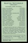1922 E120 American Caramel Reprint #125  Horace Ford  Back Thumbnail