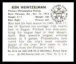 1950 Bowman REPRINT #85  Ken Heintzelman  Back Thumbnail