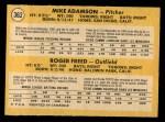 1971 O-Pee-Chee #362   -  Mike Adamson / Roger Freed Orioles Rookies Back Thumbnail