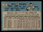 1965 O-Pee-Chee #146  Ron Hansen  Back Thumbnail