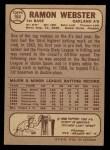 1968 O-Pee-Chee #164  Ramon Webster  Back Thumbnail