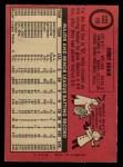 1969 O-Pee-Chee #159  Jerry Adair  Back Thumbnail