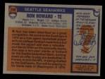 1976 Topps #298  Ron Howard   Back Thumbnail