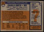 1976 Topps #239  Charlie Smith  Back Thumbnail