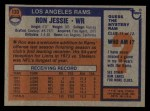 1976 Topps #133  Ron Jessie  Back Thumbnail
