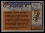 1976 Topps #348  Julius Adams  Back Thumbnail