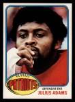 1976 Topps #348  Julius Adams  Front Thumbnail