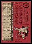 1969 O-Pee-Chee #67  Bill Stoneman  Back Thumbnail