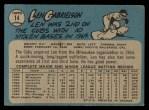 1965 O-Pee-Chee #14  Len Gabrielson  Back Thumbnail