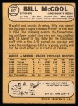 1968 Topps #597  Bill McCool  Back Thumbnail