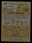 1974 Topps #252  Lynn Dickey  Back Thumbnail