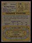 1974 Topps #503  Dennis Partee  Back Thumbnail
