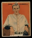 1933 Goudey #234  Carl Hubbell  Front Thumbnail