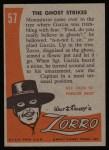 1958 Topps Zorro #57   The Ghost Strikes Back Thumbnail