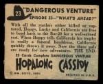 1950 Topps Hopalong Cassidy #23   What's ahead Back Thumbnail