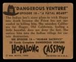1950 Topps Hopalong Cassidy #18   fatal boast Back Thumbnail