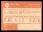 1964 Topps #236  Bill Faul  Back Thumbnail