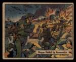 1941 Gum Inc. War Gum #95   Dieppe Raided By Commandos Front Thumbnail