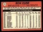 1969 Topps #243  Ron Kline  Back Thumbnail
