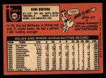 1969 Topps #478  Don Buford  Back Thumbnail