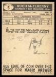 1959 Topps #5  Hugh McElhenny  Back Thumbnail