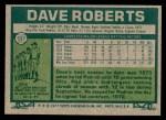 1977 Topps #537  Dave Roberts  Back Thumbnail