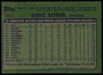 1982 Topps #391  Dave Tobik  Back Thumbnail