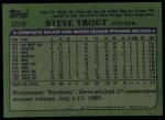 1982 Topps #299  Steve Trout  Back Thumbnail