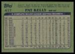 1982 Topps #417  Pat Kelly  Back Thumbnail