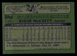 1982 Topps #113  Steve McCatty  Back Thumbnail