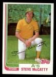 1982 Topps #113  Steve McCatty  Front Thumbnail