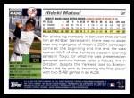 2005 Topps #408  Hideki Matsui  Back Thumbnail