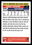2005 Topps #695   -  Kenny Rogers Golden Glove Back Thumbnail