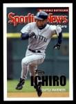 2005 Topps #361   -  Ichiro Suzuki All-Star Front Thumbnail