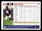 2005 Topps #209  Eric Young  Back Thumbnail
