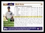 2005 Topps #71  Matt Kata  Back Thumbnail