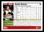 2005 Topps #535  Austin Kearns  Back Thumbnail