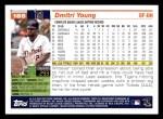 2005 Topps #185  Dmitri Young  Back Thumbnail