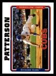 2005 Topps #181  Corey Patterson  Front Thumbnail