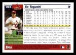 2005 Topps #199  So Taguchi  Back Thumbnail