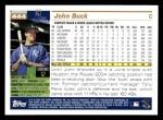 2005 Topps #444  John Buck  Back Thumbnail