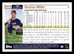 2005 Topps #480  Damian Miller  Back Thumbnail